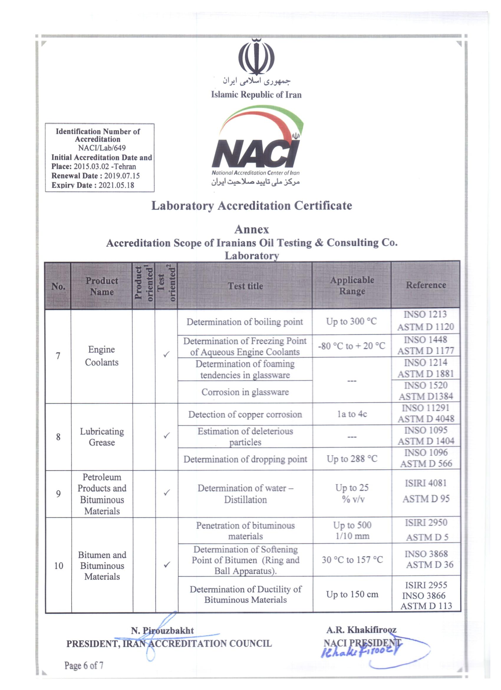 National Accreditation Center of IRAN