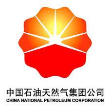CNPCI