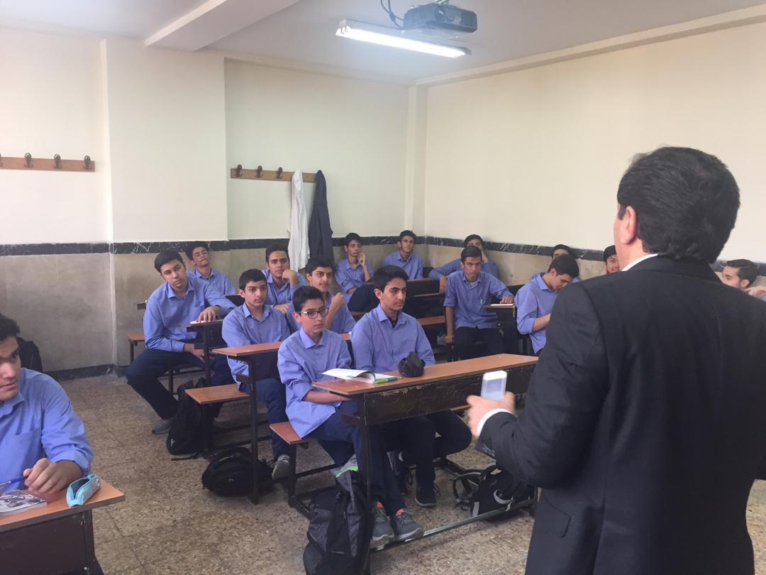 دبیرستان دور دوم دکتر محمد افشار 2