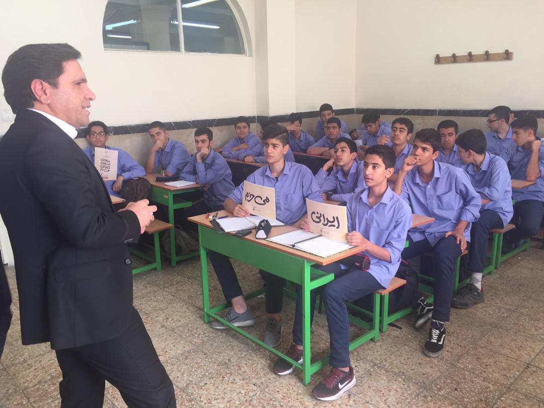 دبیرستان دور دوم دکتر محمد افشار 3