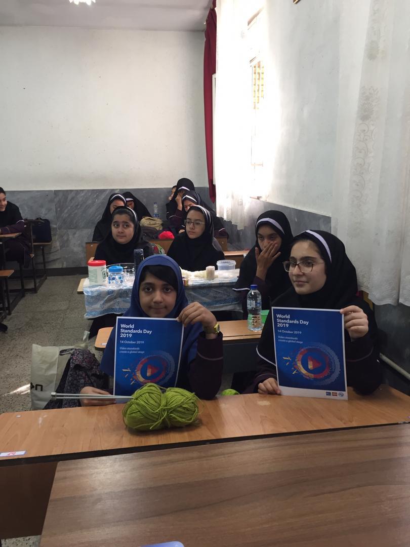 دبیرستان راهیان فضیلت - 1